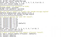 服务器运维必备技能—一键安装脚本搭建LNMP/LAMP环境