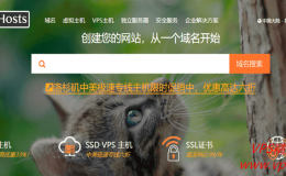 sugarhosts介绍–国内友好,线路优秀,非常适合建站