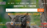 sugarhosts介绍–国内友好,线路优秀,接入CN2,适合建站