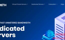 Dedipath新推出千兆端口、不限流量vps主机,优惠价年付20美元