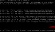 linux主机路由回程测试工具besttrace,安装使用教程