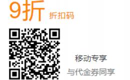 #香港VPS# 稳定、适合建站、便宜、线路好的香港vps推荐
