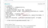 gigsgigscloud(GGC) 官方答复VPS退款策略