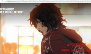 奈飞(Netflix)教程–账号获取,可以看的vps主机推荐