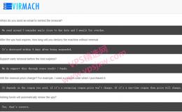 2019 Virmach主机续费、自动续费、提前续费规则说明与实际操作