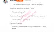 Cloudcone免费/付费更换ip具体规则