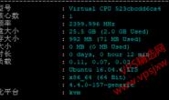 VULTR 新加坡机房vps云主机性能网络线路测评