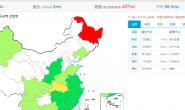 digital-VM详细介绍,日本新加坡机房,附测评与优惠码