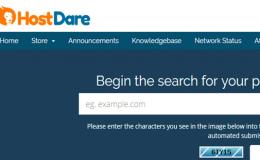 hostdare介绍–提供DDOS防御,直连三网、CN2,支持支付宝
