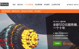 Sugarhosts 新上decade云服务器,低至23.65元每月,接入CN2,香港|洛杉矶