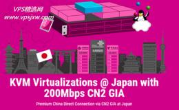 Gigsgigscloud新推出日本VPS,直连三网CN2 GIA,附测评报告