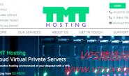 TMTHosting春季促销,千兆带宽VPS,赠送DDos防御,月付享8折