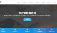zji香港独服促销:华为CN2线路最低450元/月起,阿里CN2线路直降270元