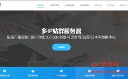 zji主机商介绍|老牌国人商家,主营独服,接入CN2,三网直连,性价比高