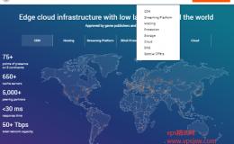 gcorelabs介绍|全球有伯力、日本、香港30余个机房,便宜vps低至1欧元