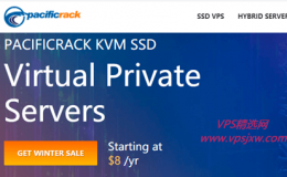 PacificRack愚人节促销:4核/8G/120G SSD/不限流量仅售$6.99/月,更有全场vps五折起