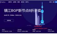 Tmhhost五一促销:香港、国内高防VPS享8折,洛杉矶CN2 GIA季付特价100元起