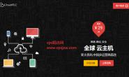 CloudIPLC介绍 |美国日本、香港俄罗斯机房,接入IPLC、CN2,直连三网