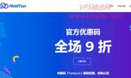 hostyun洛杉矶上新廉价版CN2 GIA VPS,美国原生IP,最低价格仅售15.3元/月