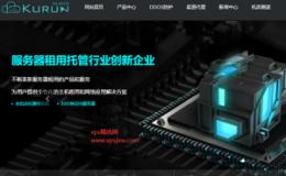 Kurun cloud介绍|洛杉矶优质VPS独服,接入BGP,采用CN2GIA+CUPM9929线路