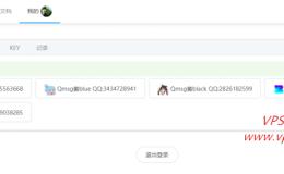 勉强替代酷Q的qq机器人:Qmsg,极简的qq消息推送工具