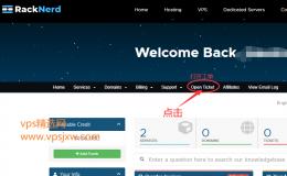 racknerd官方 ip被墙、更换IP、racknerd退款等问题解答