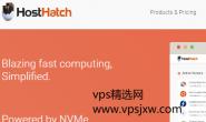 HostHatch十周年庆促销:HDD大硬盘/NVME SSD/1Gbps带宽,多机房可选,最低$50/年起