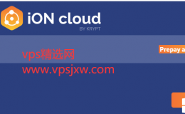 ION是否可以换IP及如何更换IP全面解答及其高性能、便宜vps推荐