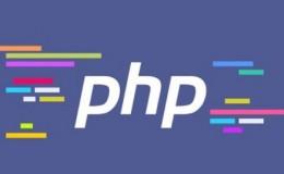 PHP代码加密方案对比,及yakpro-po加密使用教程