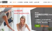 sugarhosts夏季促销,vps云主机六折起,低至月付29.4元