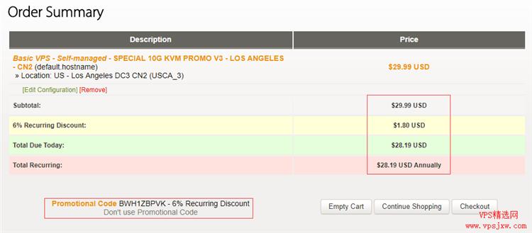 [详细图文]搬瓦工 vps 主机---新用户注册购买教程