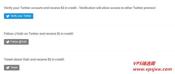 Vultr 优惠促销活动汇总--新用户注册送 25 刀/twitter 关注送 3 刀