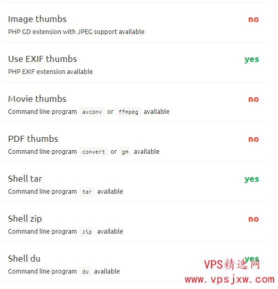 H5ai — 简约优雅的目录列表程序,支持在线播放| VPS精选网