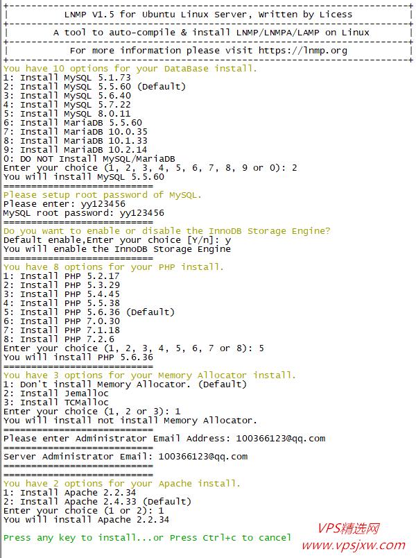服务器运维必备技能—一键安装脚本搭建 LNMP/LAMP 环境