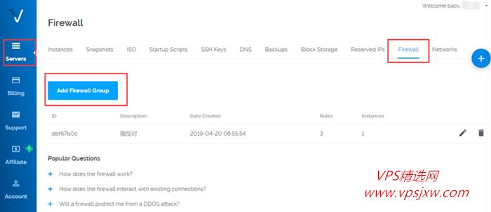 [VPS 主机配置]vultr 开启 80、443 端口及更换 ssh 端口教程