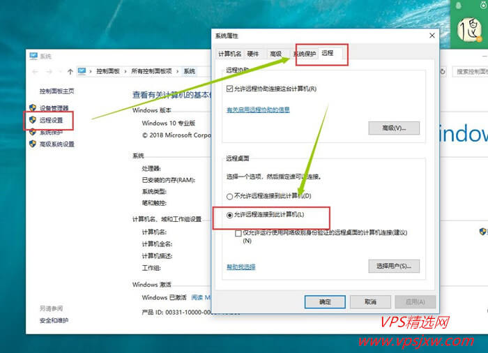 vps+frp 内网穿透,外网远程访问局域网内主机的 ssh、远程桌面、网站服务
