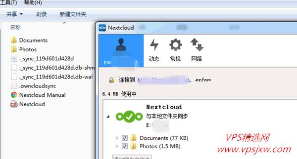 Nextcloud 搭建个人网盘---特性介绍、安装步骤、使用体验