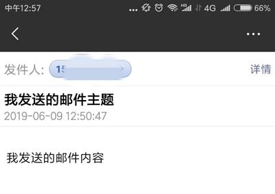 stmp 配置+python 脚本实现自动邮件通知