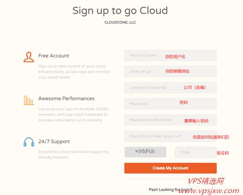 【购买教程】Cloudcone 详细购买指南、优惠特价机推荐、后台管理