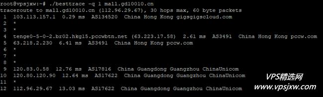 gigsgigscloud 香港 CLOUDLET K+ HK MEGA 主机全面测评(网络、性能、延时、带宽)