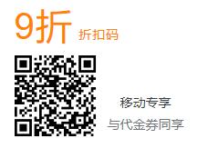 #香港 VPS# 稳定、适合建站、便宜、线路好的香港 vps 推荐