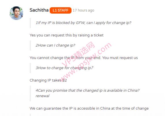 Cloudcone 免费/付费更换 ip 具体规则