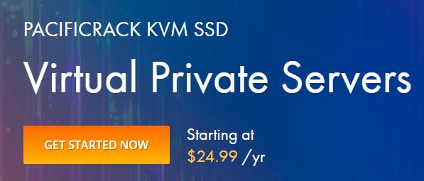 pacificrack 便宜特价 KVM VPS,最低年付 7.25 美元,支持支付宝