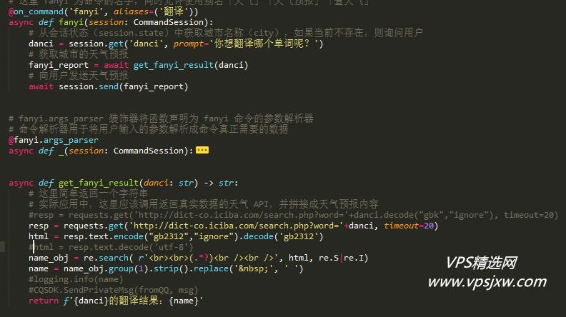 [教程/源码] 酷 q+nonebot+python+vps,定制你的专属 qq 机器人