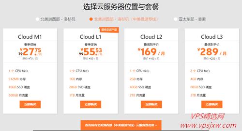 Sugarhosts 新上 decade 云服务器,低至 23.65 元每月,接入 CN2,香港|洛杉矶
