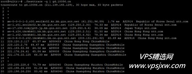 Vultr 韩国 vps 云主机测评报告,测速、带宽、路由、性能测评数据