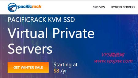 pacificrack(PR)推出多 IP 站群 vps,配置给力价格依旧便宜,年付 50 美元
