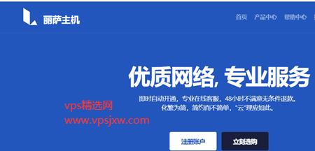 lisahost 推出纯净一手原生 IP,可解锁奈飞、tiktok,购买 cn2 gia vps 可换购