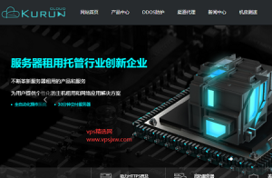 Kurun cloud 介绍 洛杉矶优质 VPS 独服,接入 BGP,采用 CN2GIA+CUPM9929 线路