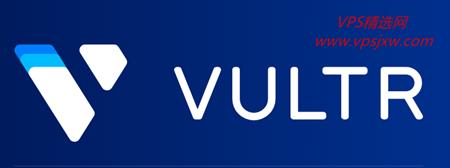 与 vultr 类似 vps 云主机,按小时计费、随用随停,多机房,便宜的 vps 推荐